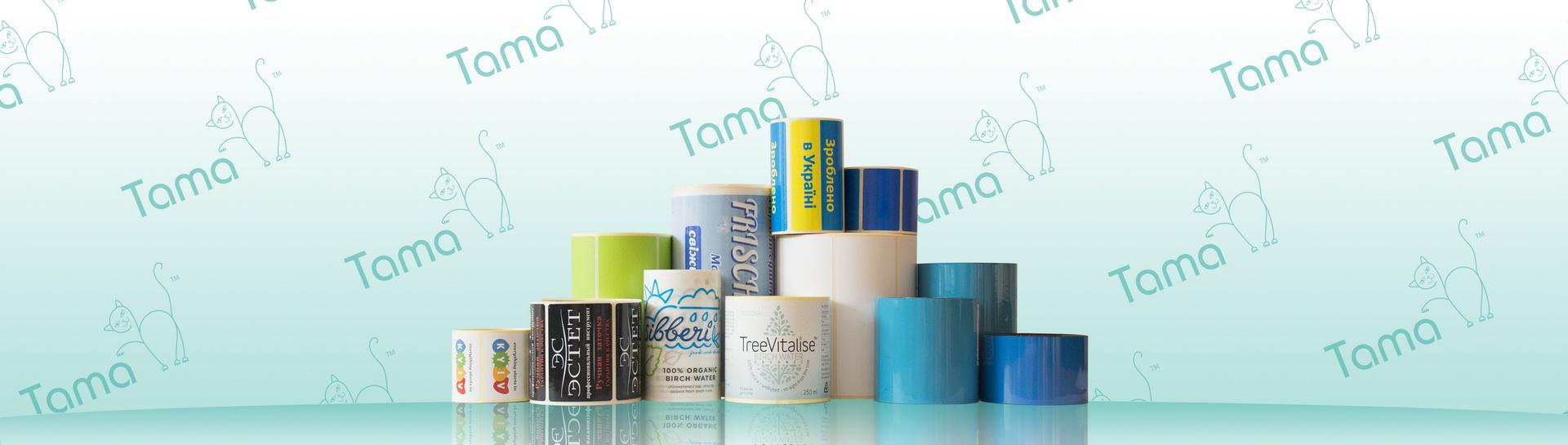 Tama™ - расходные материалы нового поколения